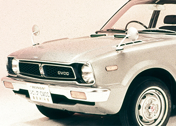 1972: A Honda auto featuring CVCC engine technology