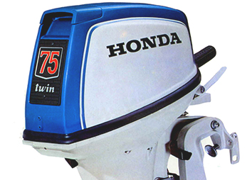 1973: An early generation of Honda's 4-stroke outboard motor