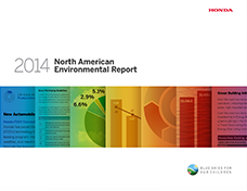 Environmental Report 2014 Download