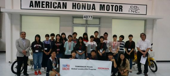 TOMODACHI Creates Leaders, Dreamers